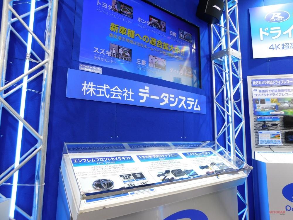 データシステムのブースには、新商品、開発中の製品が展示されている。