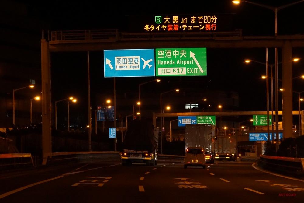 旧道路構造令で設計された道路の合計は約95kmで、首都高速総延長(約338km)のおよそ3分の1弱。