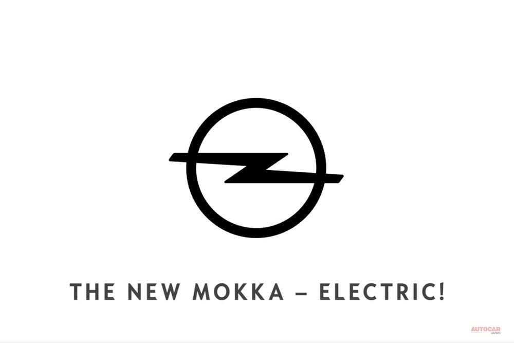 新型「モッカ」の予告。EVをラインナップすることが押し出されている。