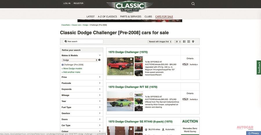 Classic & Sports Car広告