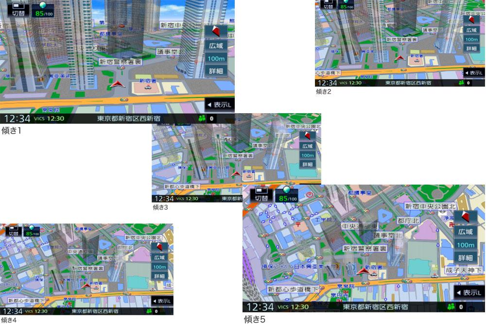 ドライビング3Dマップの例。俯瞰でマップを確認できる「3D地図」が5つの俯角に調整できるようになった。
