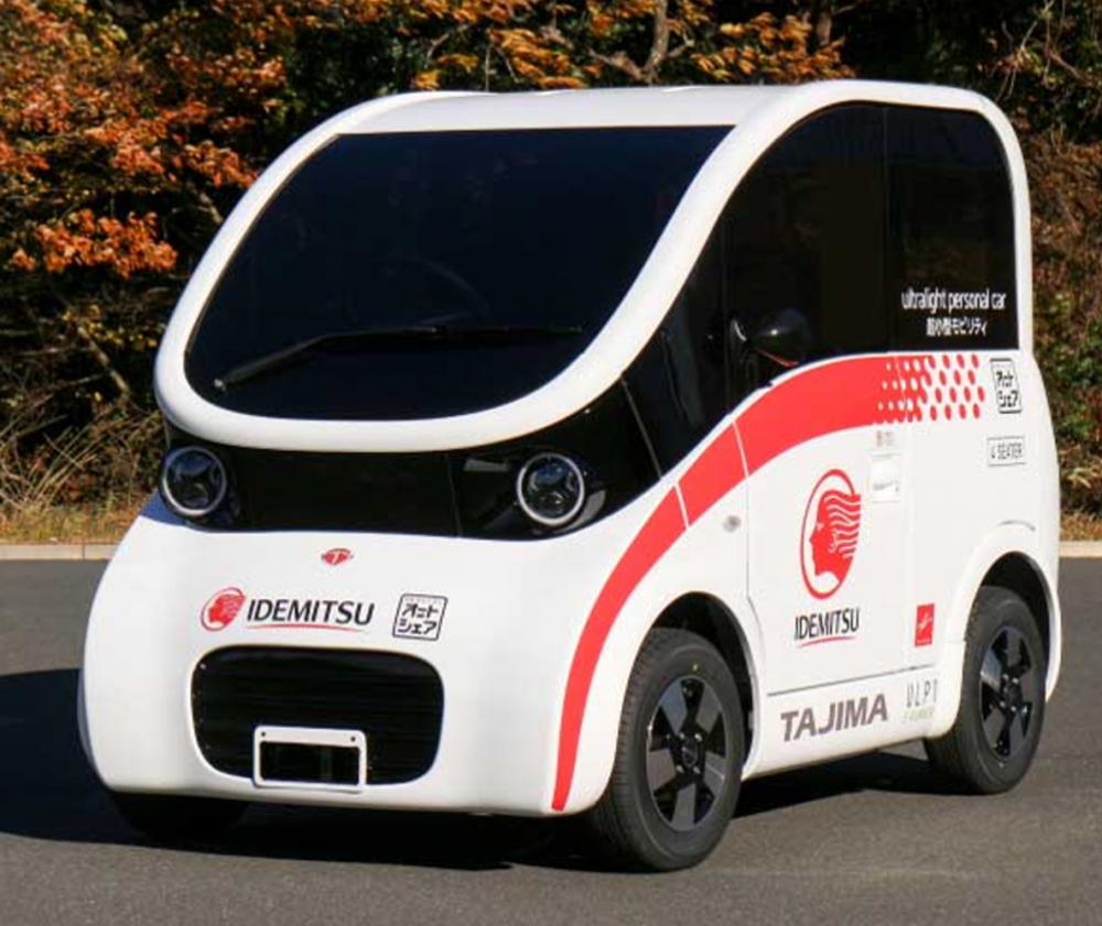 公開された超小型EV
