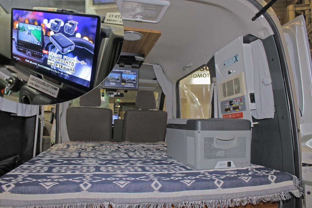 ジャパンキャンピングカーショー2021(会期:4月2日~4月4日)では、最新のカーナビ、連携ドライブレコーダーを搭載した軽キャンパーに出会える。写真は「リゾートデュオ・バスキング・エブリィ」。